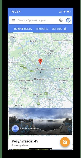 Масштабирование местности для перехода в режим панорамного просмотра в Гугл Картах iOS