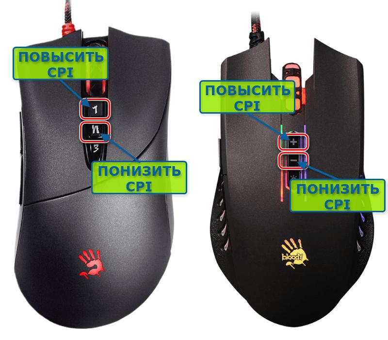 Мыши A4Tech Bloody - изменение показателя CPI c помощью кнопок на корпусе манипулятора