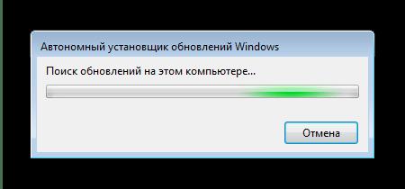 Начало установки обновления для решения проблем с распознаванием SSD в Windows 7