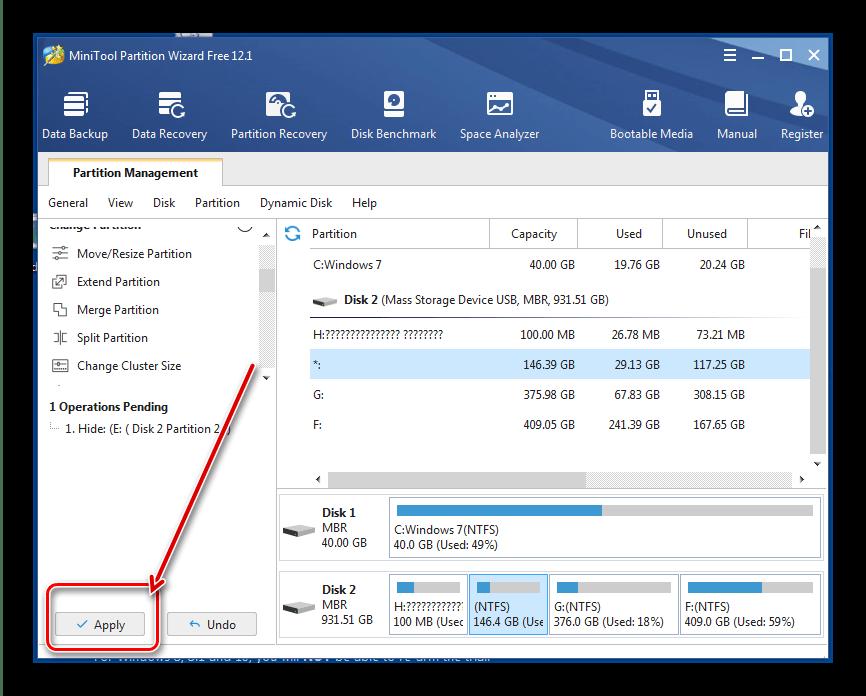 Начать операцию скрытия дисков в Windows 7 в MiniTool Partition Wizard.
