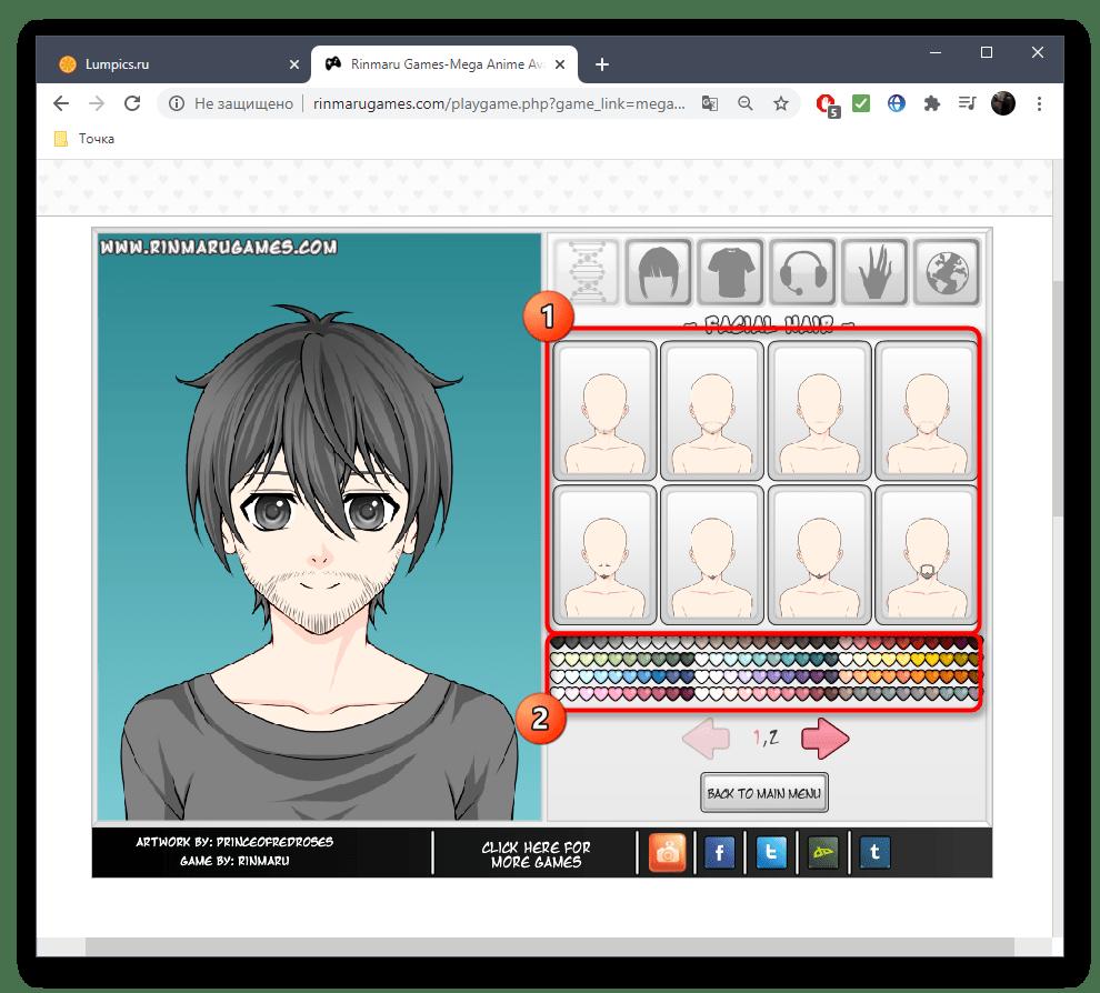 Настройка черт лица для аниме-персонажа в онлайн-сервисе Rinmaru