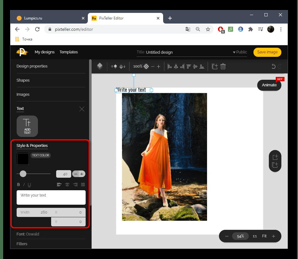 Настройка инструментов при анимировании изображения в онлайн-сервисе PixTeller