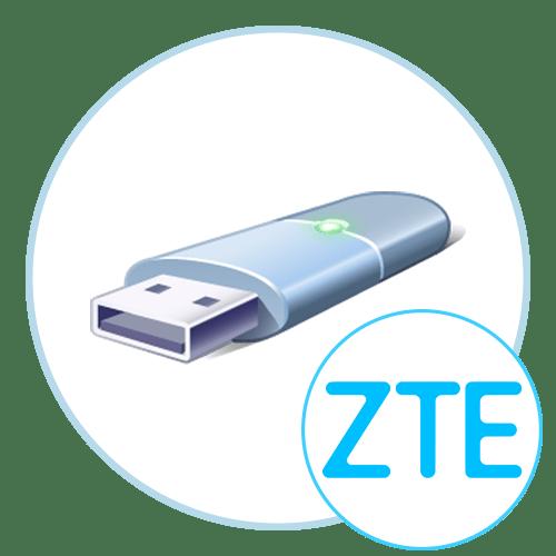 Настройка модема ZTE
