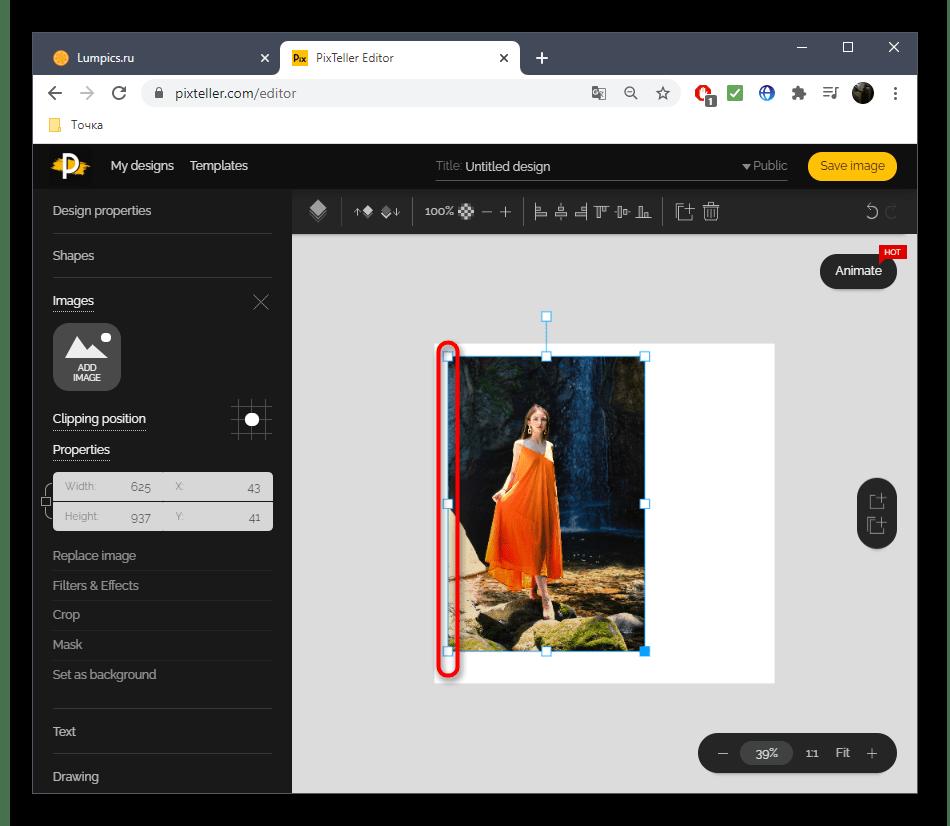 Настройка размера изображения при работе в онлайн-сервисе PixTeller