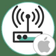 Настройка роутера Apple