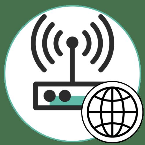 Не горит значок интернета на роутере
