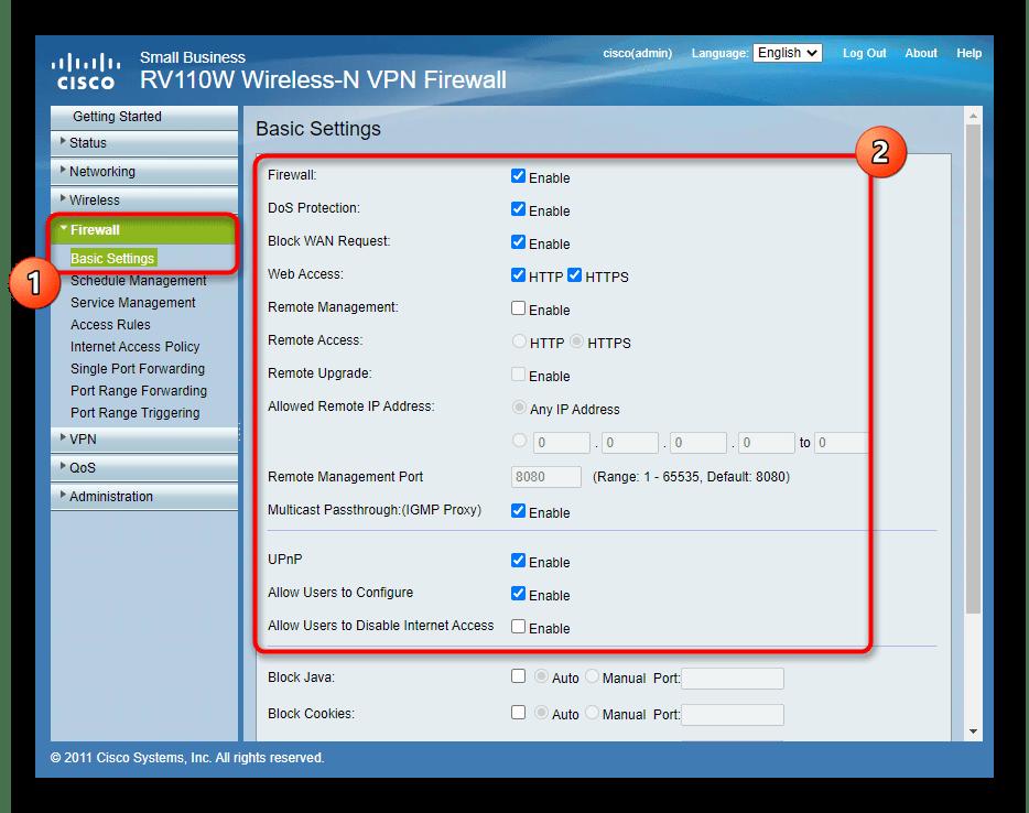 Общие правила безопасности в веб-интерфейсе роутера Cisco