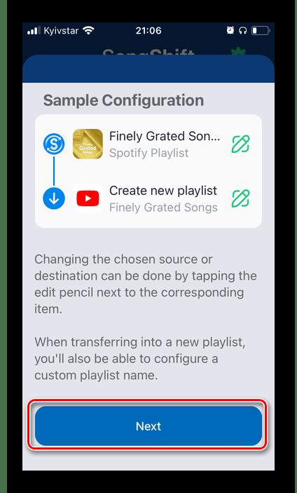 Описание алгоритма работы в приложении SongShift для переноса музыки из YouTube в Spotify на iPhone