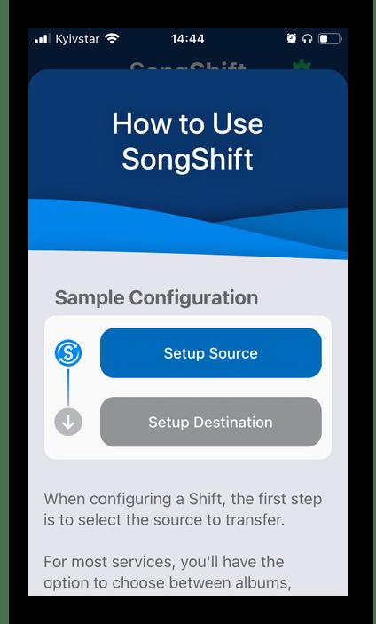 Описание работы приложения SongShift для переноса музыки из Apple Music в Spotify на iPhone