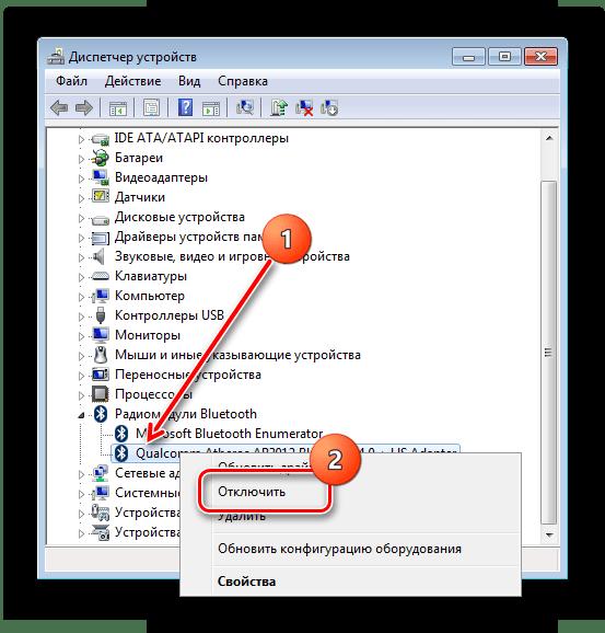 Отключение устройства для выключения Bluetooth на Windows 7 посредством диспетчера устройств