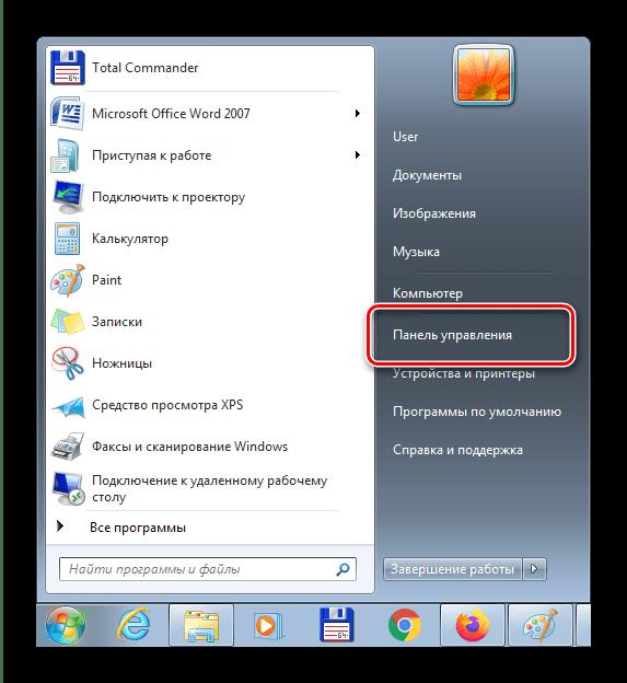Открыть панель управления для устранения эха в микрофоне в Windows 7 через управление звуком