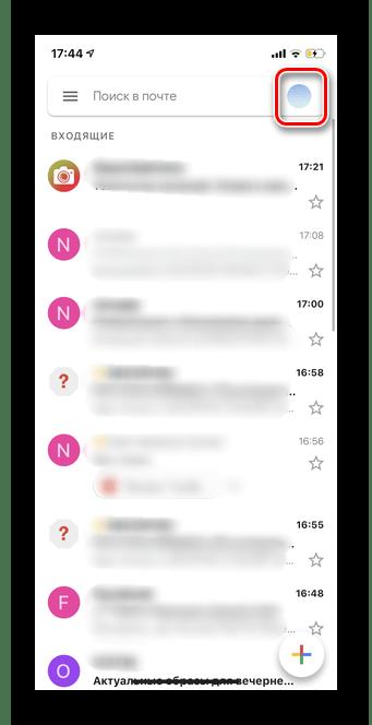 Открытие Gmail для восстановления контактов Гугл в мобильной версии iOS