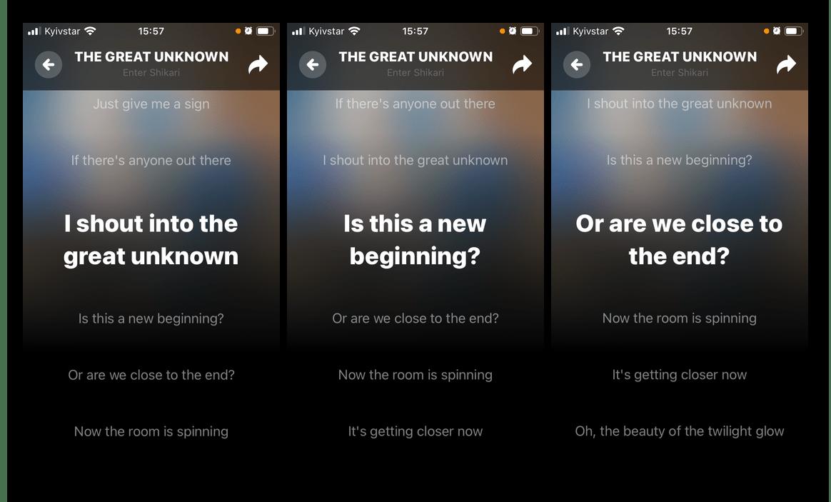 Отображение текста песни в мобильном приложении Shazam на iPhone