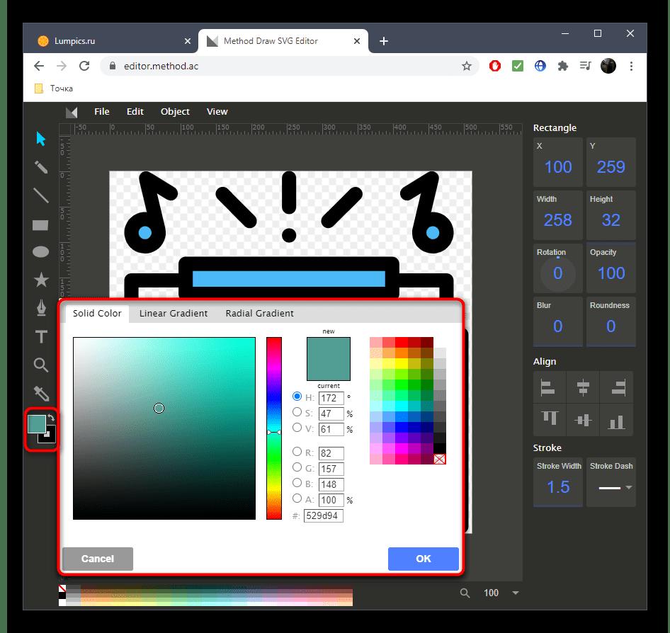 Палитра с цветами при редактировании SVG через онлайн-сервис Method