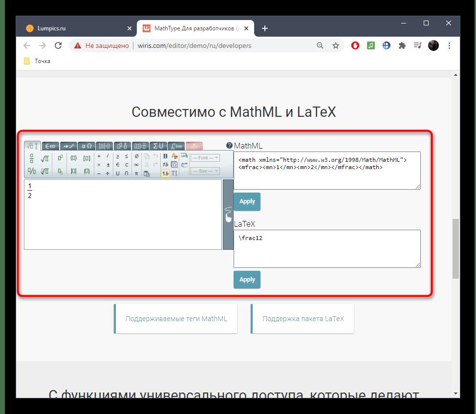 Панель инструментов для конвертирования формул в онлайн-сервисе Wiris