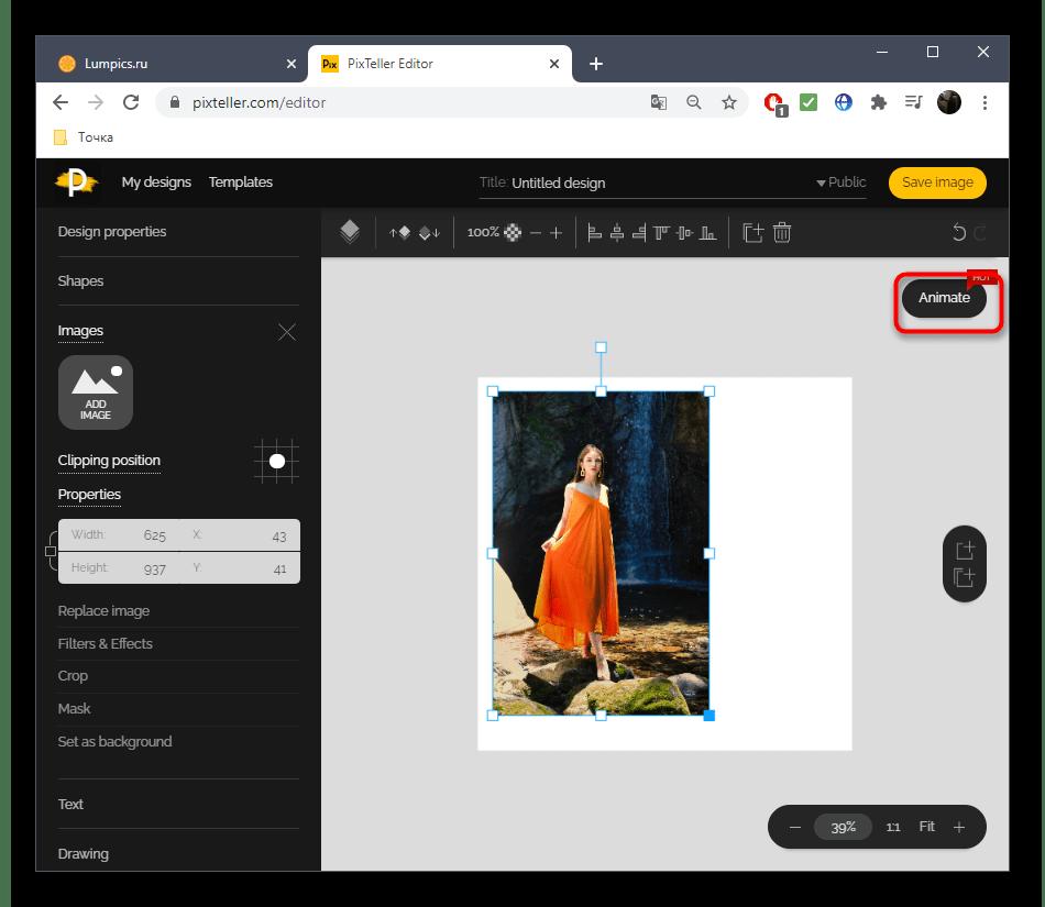 Переход к анимации изображения через онлайн-сервис PixTeller