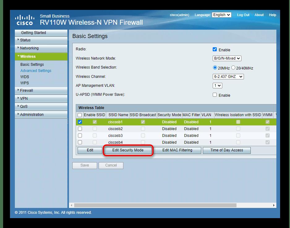 Переход к настройкам безопасности выбранной беспроводной сети роутера Cisco