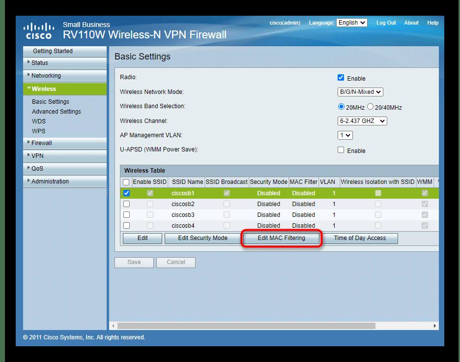 Переход к настройке фильтрации доступа к беспроводной сети роутера Cisco