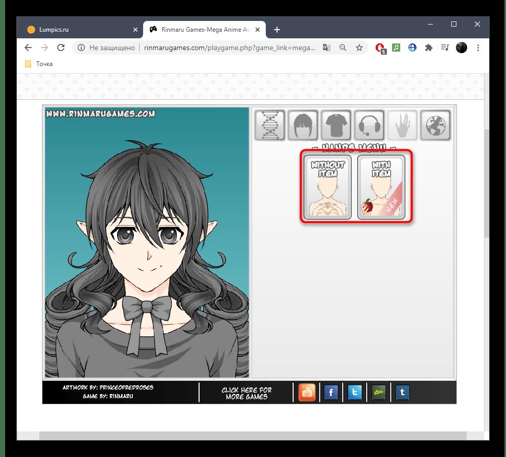 Переход к настройке позиции рук аниме-персонажа в онлайн-сервисе Rinmaru