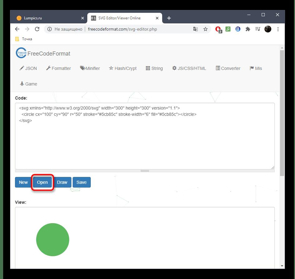 Переход к открытию файла формата SVG через онлайн-сервис FreeCodeFormat