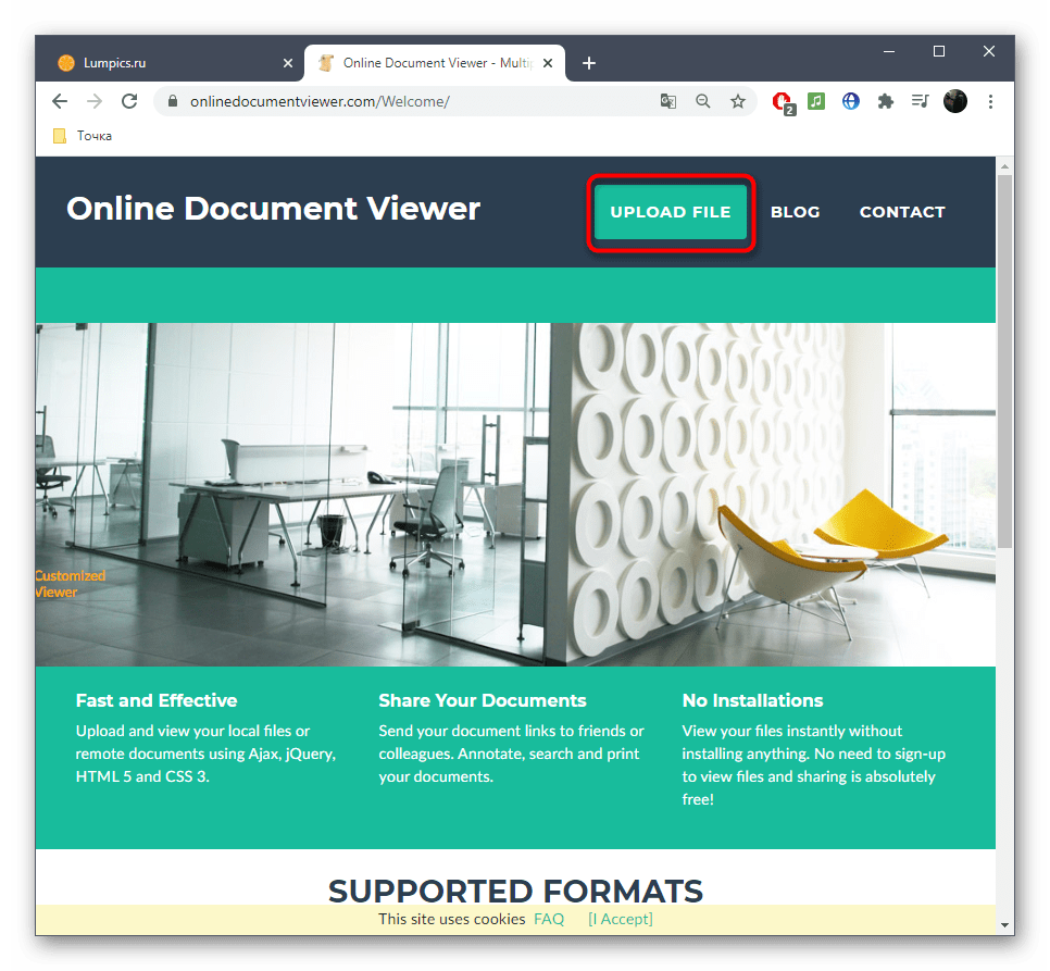 Переход к просмотру документа RTF через онлайн-сервис Online Document Viewer