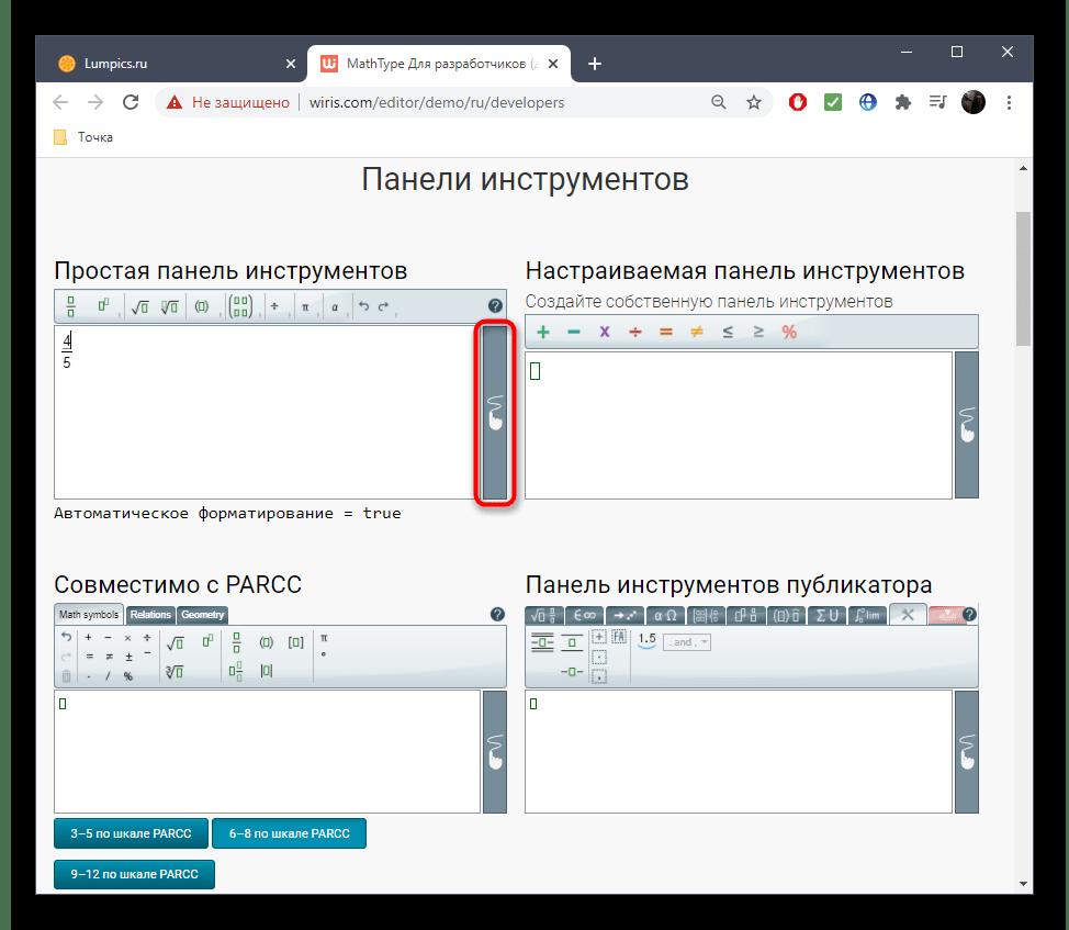 Переход к рукописному вводу в онлайн-сервисе Wiris для редактирования формул
