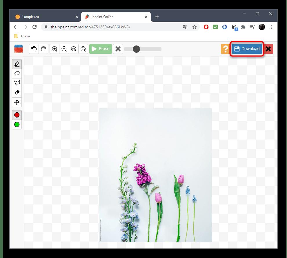 Переход к сохранению фото после удаления лишнего при помощи онлайн-сервиса Inpaint