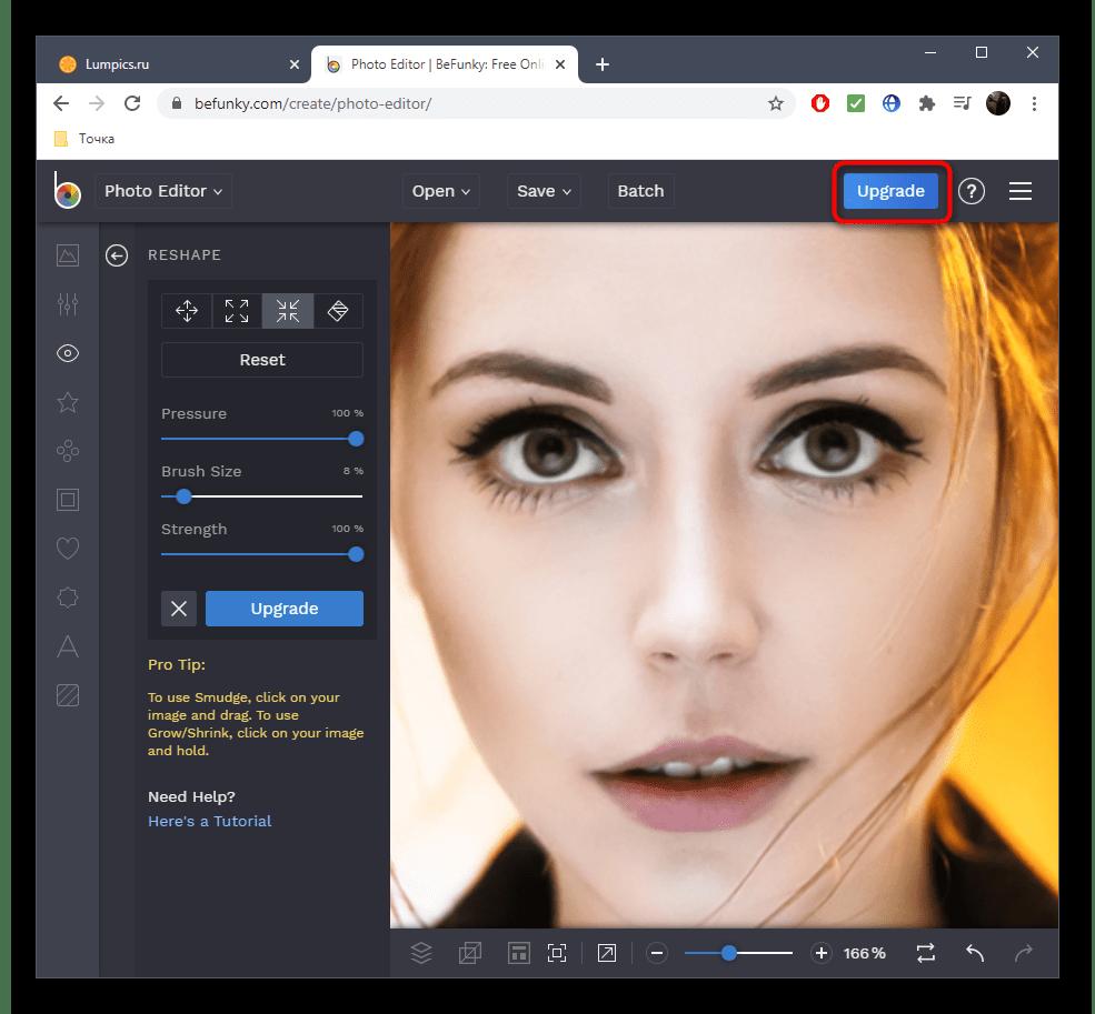 Переход к сохранению фото после уменьшения носа в онлайн-сервисе BeFunky