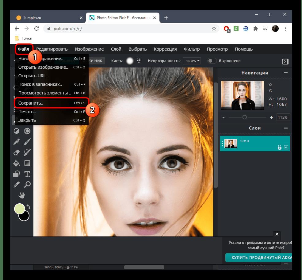Переход к сохранению фото после уменьшения носа в онлайн-сервисе PIXLR
