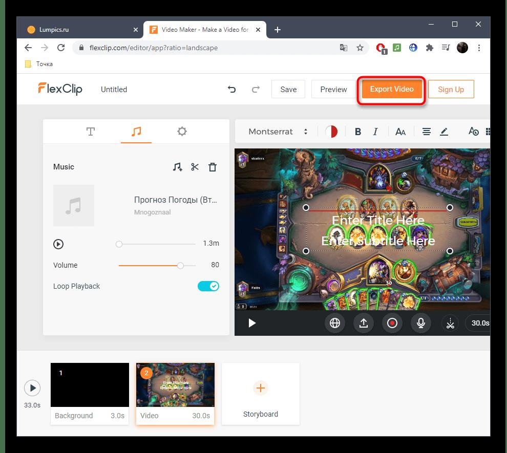 Переход к сохранению клипа после создания через онлайн-сервис FlexClip