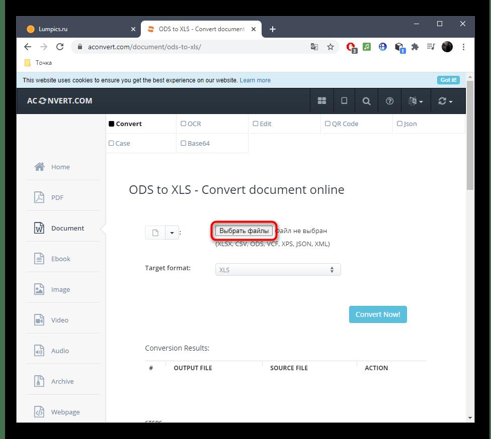 Переход к выбору файла для конвертирования ODS в XLS через онлайн-сервис Aconvert