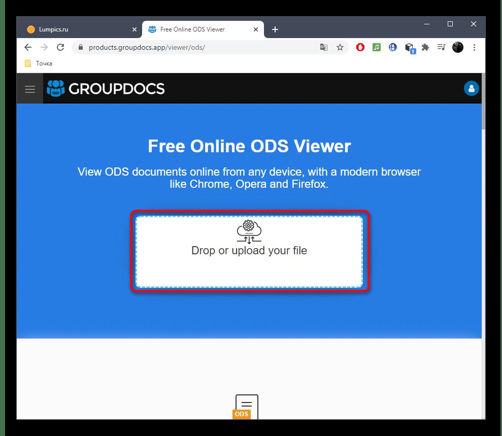 Переход к выбору файла для открытия через онлайн-сервис GroupDocs при просмотре электронной таблицы