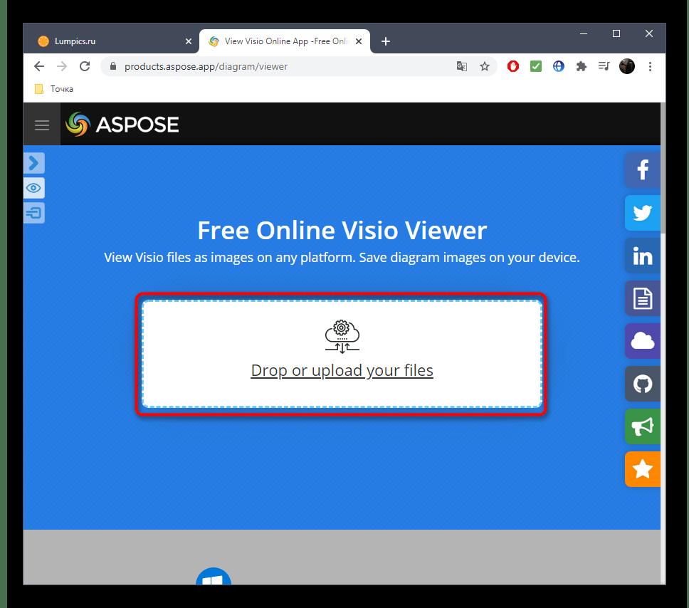 Переход к выбору файла для открытия VSD через онлайн-сервис Aspose