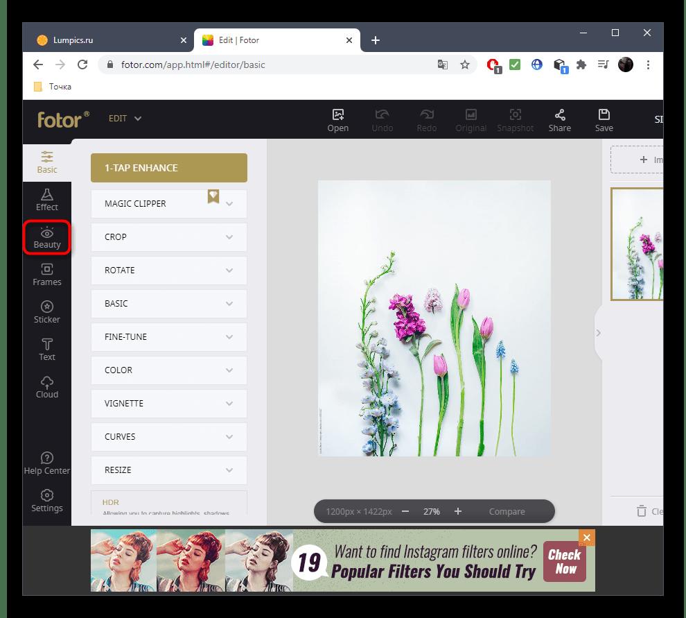 Переход в раздел с инструментом для удаления лишнего с фото при помощи онлайн-сервиса Fotor