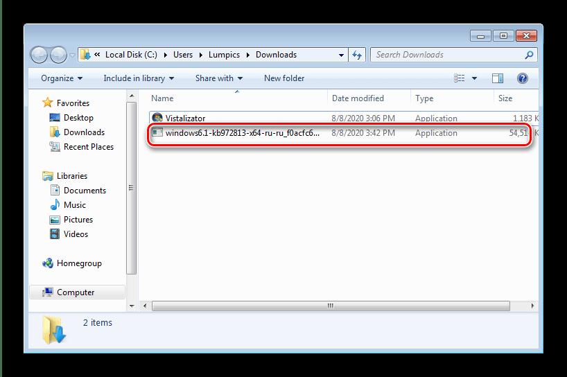 Переместить требуемые файлы для изменения языка в Windows 7 посредством Vistalizator