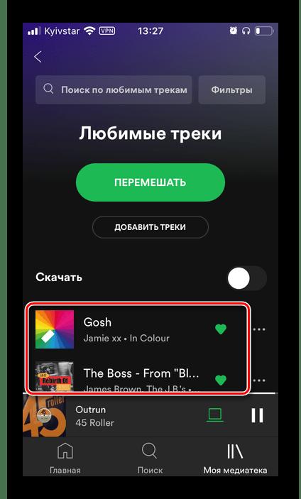 Перенесенные из ВКонтакте любимые треки в мобильном приложении Spotify