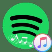 Перенос музыки из Apple Music в Spotify