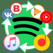 Перенос музыки в сервис Spotify