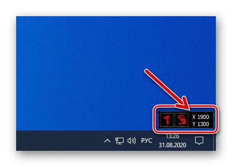 ПО Bloody 7 виджет, демонстрирующий значения CPI сенсора мыши при переключении этого параметра