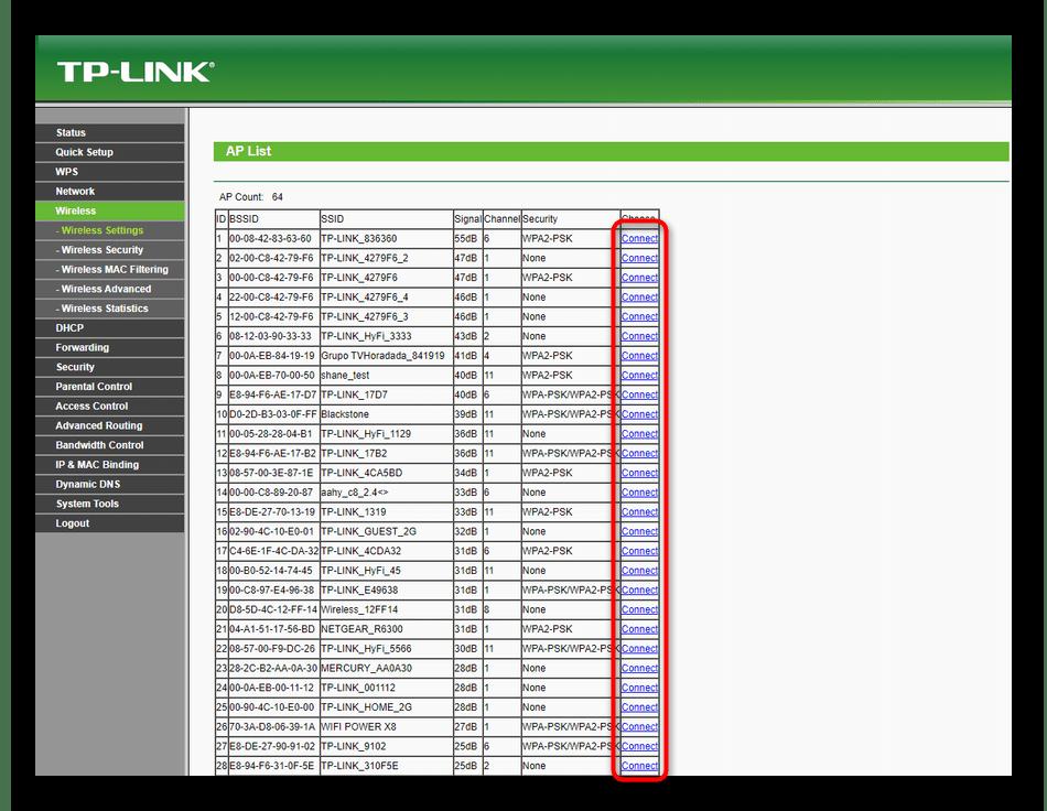 Подключение к доступным сетям через технологию WDS на роутерах TP-Link