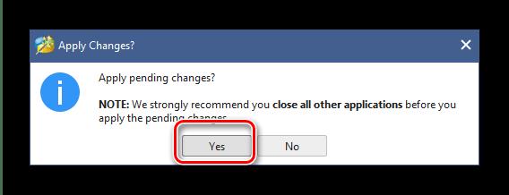 Подтвердить операцию скрытия дисков в Windows 7 в MiniTool Partition Wizard.