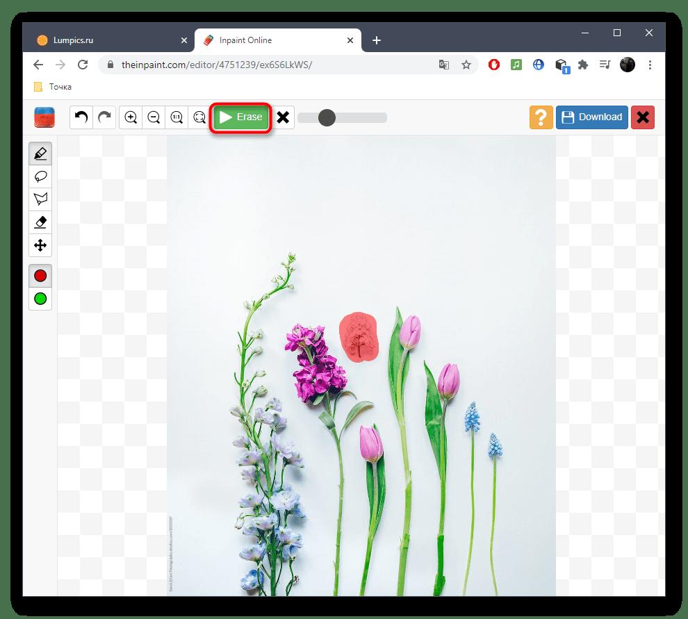 Подтверждение удаления лишнего с фото при помощи онлайн-сервиса Inpaint