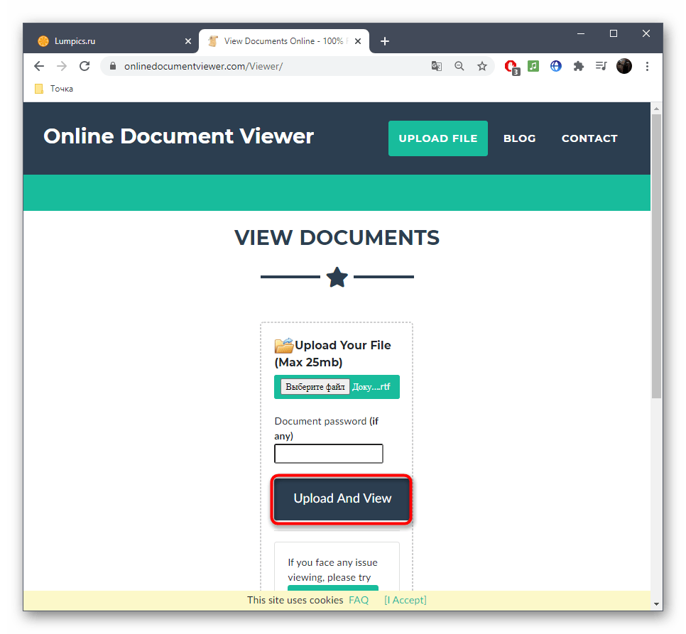 Подтверждение загрузки документа RTF через онлайн-сервис Online Document Viewer