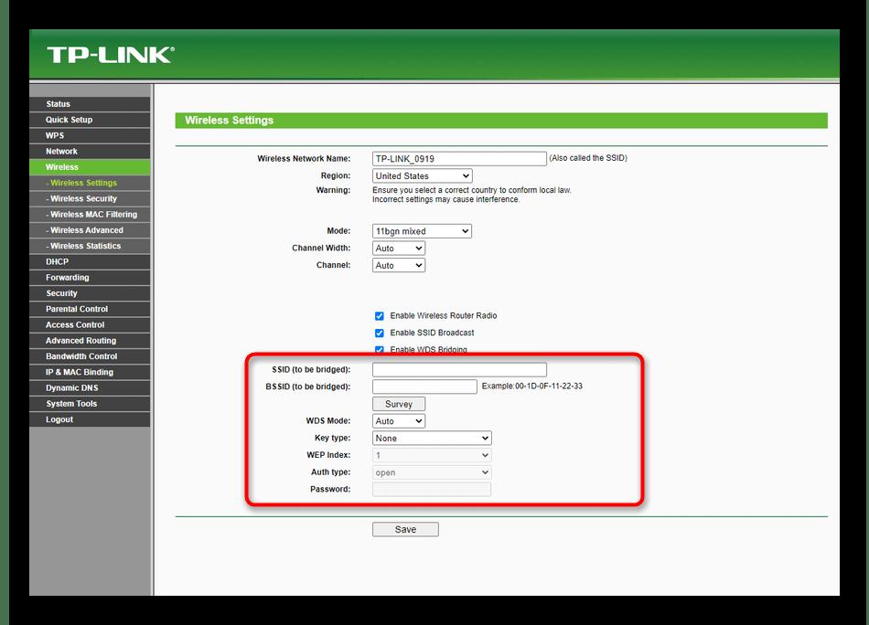 Поля для подключения при помощи технологии WDS на роутерах TP-Link