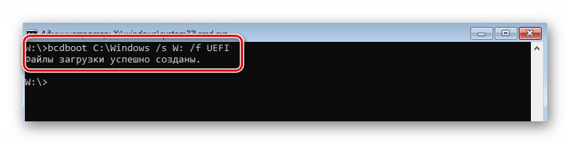 Повторная запись загрузчика на выбранный раздел жесткого диска в Windows 10
