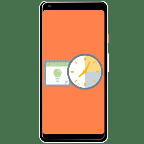 Приложения для тайм-менеджмента на Андроид