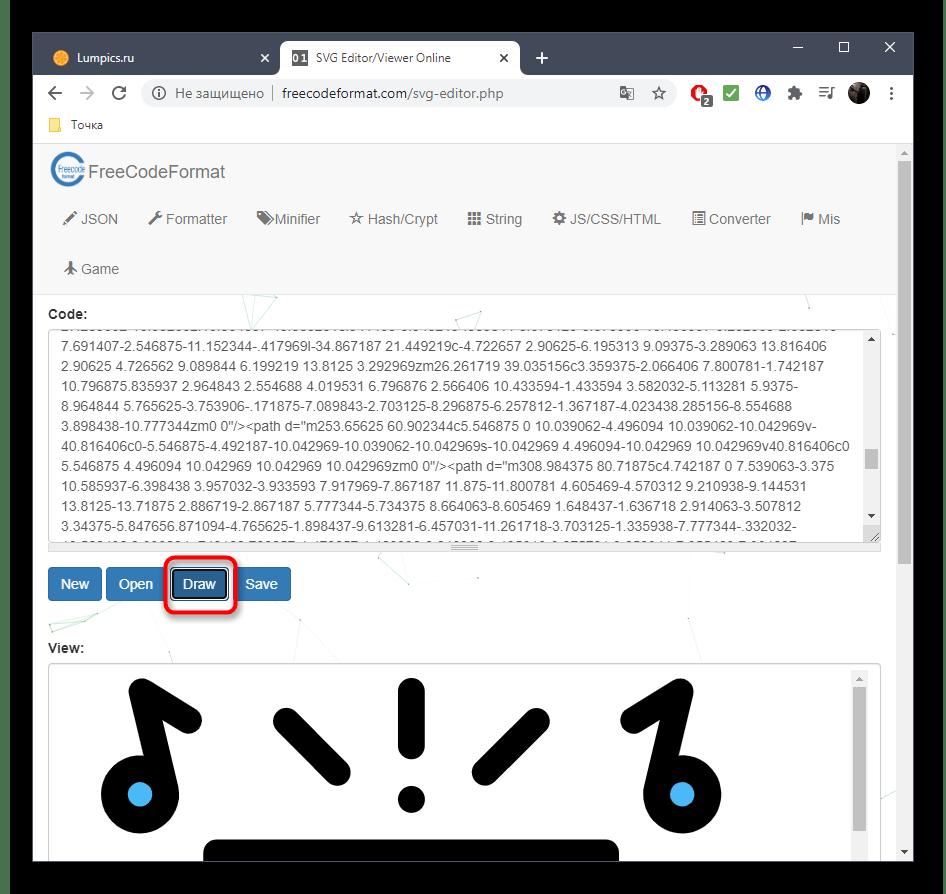 Применение изменений при редактировании SVG через онлайн-сервис FreeCodeFormat