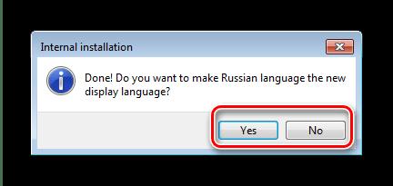 Принять изменение интерфейса для изменения языка в Windows 7 посредством Vistalizator