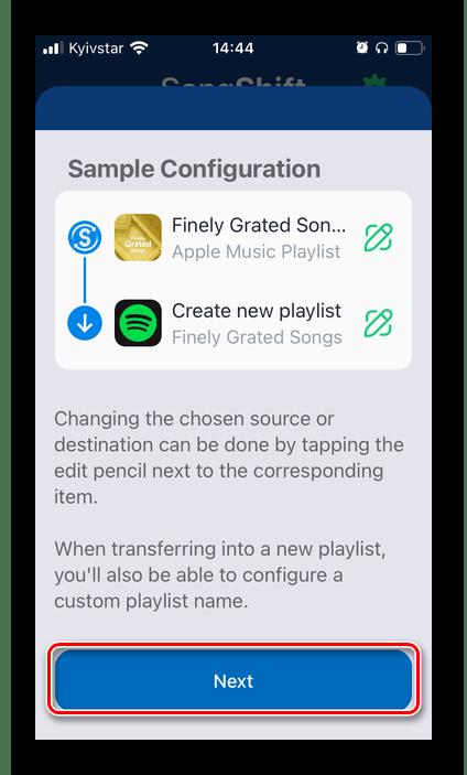Приступить к использованию приложения SongShift для переноса музыки из Apple Music в Spotify на iPhone