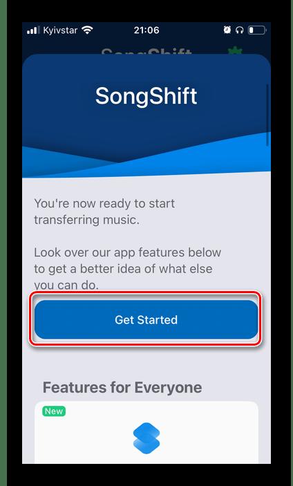 Приступить к работе в приложении SongShift для переноса музыки из YouTube в Spotify на iPhone